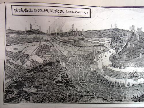 宮城県石巻港眺望全図(昭和20年代)